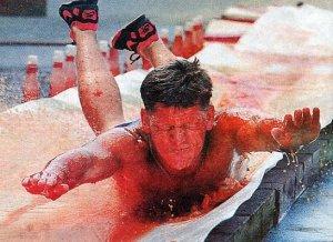 Ketchup Slide, Seymour